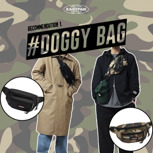 [FITTHESIZE] DOGGY BAG